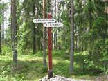 Rauli Jakobsson,  (c) Rauli Jakobsson,  Puinen tienviitta, jossa suunnat ja etäisyydet